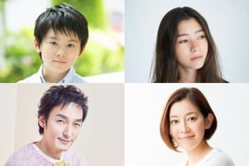 映画「まく子」に出演する(左上から時計回りに)山崎光さん、新音さん、須藤理彩さん、草なぎ剛さん