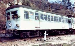 1950~60年代に運行していた車両(神戸電鉄提供、松井正史さん撮影)