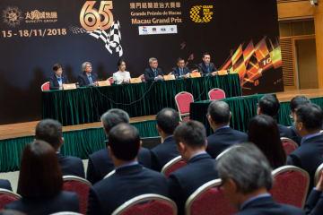 第65回マカオGP開催概要発表会=2018年5月16日(写真:GCS)