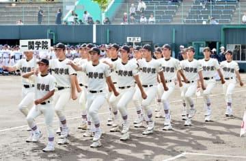堂々と入場行進する一関地区第1代表の一関学院の選手=一関市・一関運動公園球場