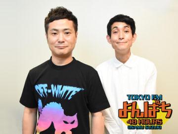 お笑いコンビ・カラテカの入江慎也さん(左)と矢部太郎さん