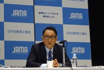 自工会の豊田章男会長(資料画像)