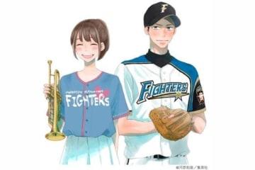 「青空エール」がキービジュアルに【画像提供:(C)H.N.F】