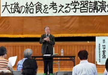 人と地域の学校給食について講演する竹下登志成さん(中央)=大磯町立大磯小学校