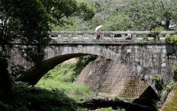 西山川に架かる拱橋=長崎市片淵4丁目