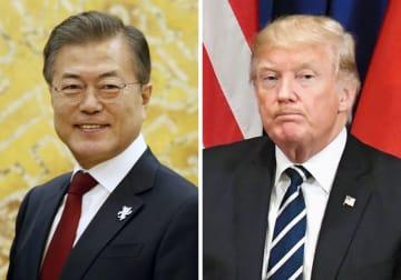 韓国の文在寅大統領、トランプ米大統領
