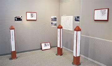 座間市内の標柱集めた企画展示「座間の郷の道」