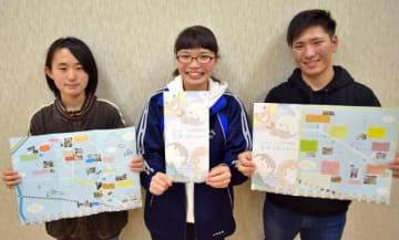 「中高生にとって居心地の良い雫石を再発見できるマップができた」とPRする(左から)土橋空さん、川崎優菜さん、小畑啓悟さん