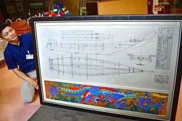 【勢子舟の復元に向けて作った設計図(和歌山県太地町で)】