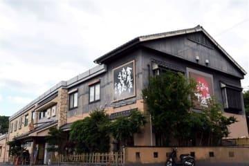 海鮮居酒屋事業の譲渡を決めたジェイアンドジェイが入る「十徳や 田崎市場通店」=熊本市