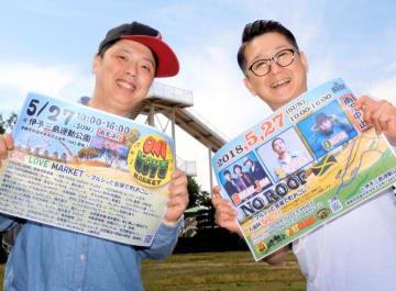 まちおこしグループを立ち上げた岩本さん(左)と福田さん