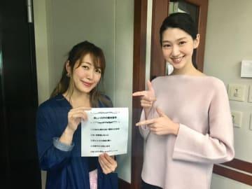 是永瞳さん(右)と、番組パーソナリティの坂本美雨(左)