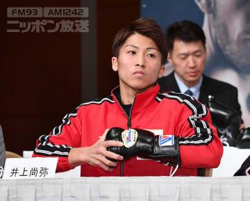 井上尚弥 ボクシング WBA 世界 バンタム 級 WBC 世界 ライトフライ 級