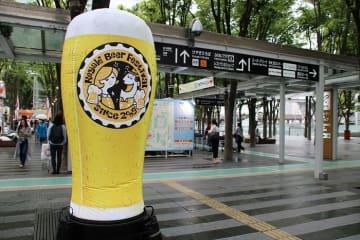けやきひろば 春のビール祭り 2018 クラフトビール さいたま新都心 北与野