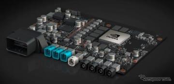 エヌビディアの自動運転車向けプロセッサ「NVIDIA DRIVE Xavier」