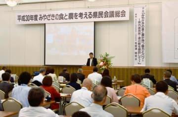 本年度の事業計画を承認した「みやざきの食と農を考える県民会議」総会=25日午前、宮崎市