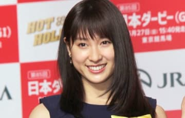 日本中央競馬会(JRA)のイベント「日本ダービーロード」のオープニングイベントに登場した土屋太鳳さん
