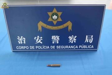 旅客の手荷物の中から発見された弾丸(写真:マカオ治安警察局)