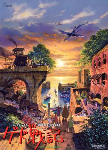 画像はジブリ版『ゲド戦記』ポスタービジュアル - Studio Ghibli / Photofest / ゲッティ イメージズ