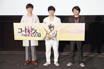 ▲左より櫻井孝宏さん、福山潤さん、土屋康昌さん