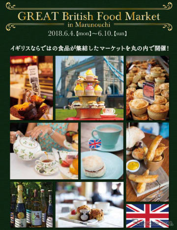 GREAT British Food Market in Marunouchi 2018