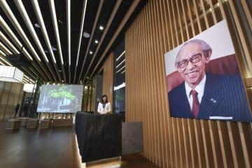 報道陣に公開された「松下記念館」=30日、北京(共同)