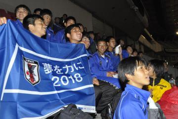 県立カシマサッカースタジアムでのパブリックビューイングで日本代表を応援する子どもたち=鹿嶋市神向寺