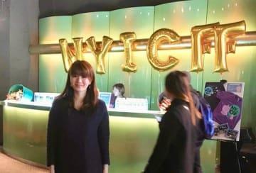 ポップに飾られたNYICFFの会場。NPO法人 World Theater Project 代表理事・教来石小織さん(左)。