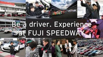 「Be a driver. Experience at FUJI SPEEDWAY」イメージ(写真:マツダの発表資料より)