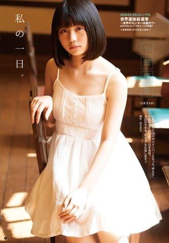 「ヤングガンガン」12号の表紙に登場した「SKE48」の小畑優奈さん(撮影:岡本武志)