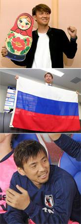 (上)W杯日本代表に選ばれ、ポーズを取る宇佐美選手(東京都内)、(中)W杯代表に選出され、ロシアの国旗を手にポーズを取る東口選手(大阪府吹田市内)、(下)30日のガーナ戦のベンチで試合を見守る乾選手(日産スタジアム)