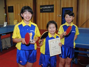 全国大会に出場する(左から)津口花さん、宮内百花さん、北川日和さん=つくば市並木