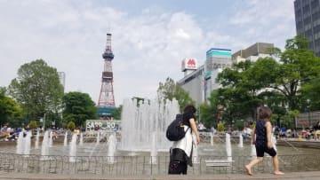 札幌市内の様子 3日(日)午後2時頃  撮影 崎濱綾子