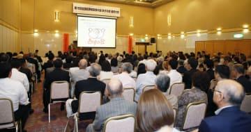 東京都千代田区で開かれた、全国犯罪被害者の会の最終大会=3日午後