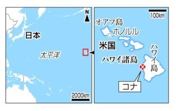 米国・ハワイ島コナ