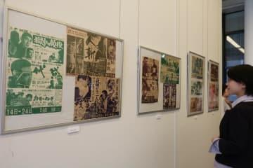 昭和40年代前半の懐かしい映画宣伝が展示されている「諫早の昭和 映画ちらし展」=諫早市美術・歴史館