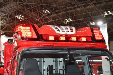 モリタの小型水槽付消防ポンプ自動車CD-IDシリーズ(東京国際消防防災展2018)