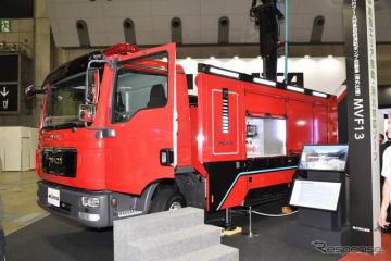 13mブーム付多目的消防ポンプ自動車MVF13海外仕様(東京国際消防防災展2018)