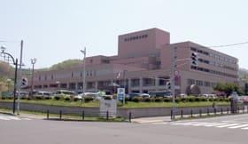 地域医療の中核病院として利用される市立室蘭総合病院