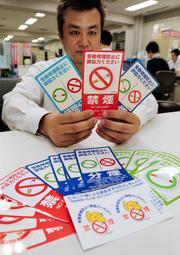 兵庫県が作成した受動喫煙環境を示すステッカー。マスコットキャラクター「はばタン」をあしらったものもあるが、浸透度は低い=兵庫県庁
