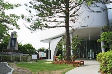 【昨年度の来館者数が3万人を超えた南方熊楠記念館(和歌山県白浜町で)】
