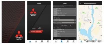 スマートフォンアプリの「三菱ロードアシスト+」