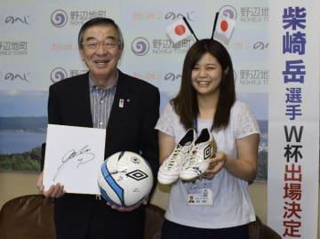野辺地町に寄贈された柴崎岳選手のボールとシューズ、サイン色紙=6日午前9時5分ごろ、町役場町長室