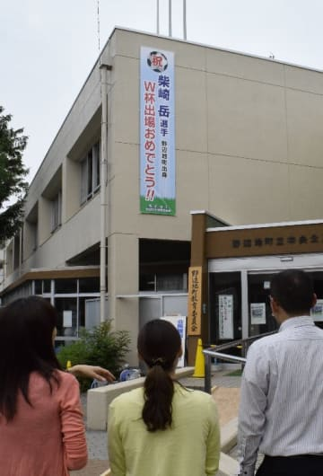 野辺地町中央公民館に設置された柴崎岳選手のW杯日本代表選出を祝う垂れ幕=8日午前9時45分ごろ