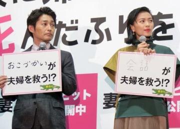 夫婦を演じた安田顕&榮倉奈々