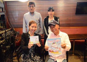 ふっくらたまこのイメージソングをPRする4人(前列左からこまきさん、青木さん、後列左から実川幸起さん、実川亜希子さん)=旭市の「ペパーミント」