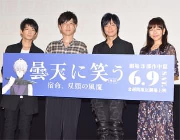 津田健次郎、櫻井孝宏、遊佐浩二、井上喜久子