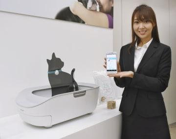 Sharp's smart cat toilet