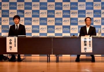 愛川町長選に立候補を予定する小野澤氏(右)と小島氏の2人が出席した公開討論会=10日午後、同町角田の町文化会館