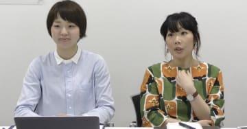 夏堀さん(左)と名塚さんは同級生